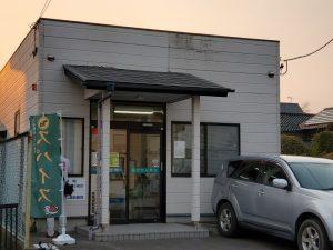 薬局の外壁の痛み