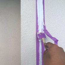 仙台市太白区 外壁塗装 S様邸 21.6.19