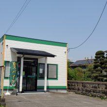 名取市植松 外壁塗装・屋根塗装 U薬局様