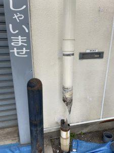 壊れた雨水管